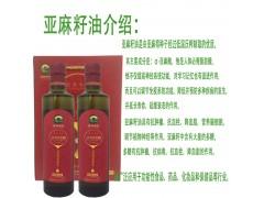 供应500ml 物理冷榨一级压榨亚麻籽油礼盒装散装厂家直销