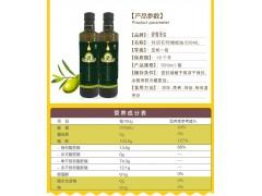 500ml 物理冷榨一级压榨橄榄油礼盒装散装厂家直销