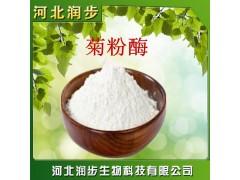 菊粉酶在食品加工中的应用
