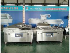 山东小康牌700全自动真空包装机/包装机生产厂家