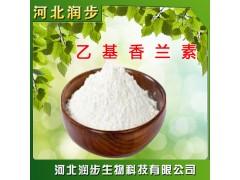 乙基香兰素在食品加工中的应用