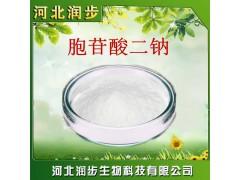 胞苷酸二钠在食品加工中的应用