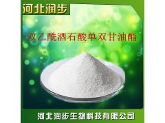 双乙酰酒石酸单双甘油酯在食品加工中的应用