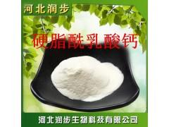 硬脂酰乳酸钙在食品加工中的应用  CSL