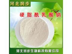 硬脂酰乳酸钠在食品加工中的应用