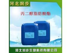 丙二醇脂肪酸酯在食品加工中的应用