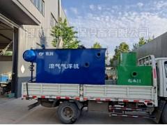 工业污水除臭设备技术成熟