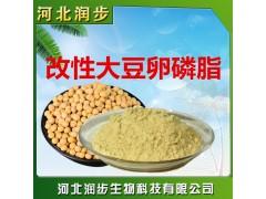 改性大豆磷脂在食品加工中的应用