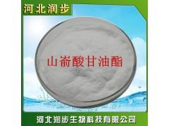 山嵛酯在食品加工中的应用