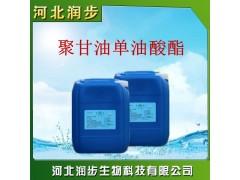 聚甘油单油酸酯在食品加工中的应用