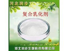 复合乳化剂在食品加工中的应用