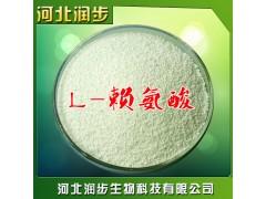L-赖氨酸在食品加工中的应用