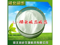 L-赖氨酸盐酸盐在食品加工中的应用