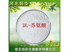 DL-苏氨酸在食品加工中的应用