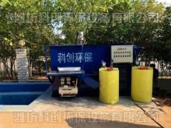 汽车服务中心污水处理设备
