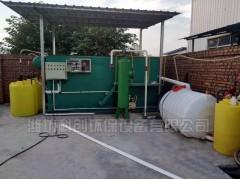 零部件清洗废水处理设备直采厂家