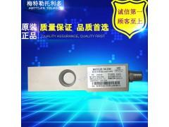 SLB215-220KG/550KG/1.1T传感器