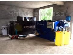养殖污水处理大型设备在线监测