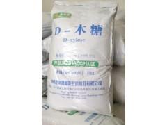 福田木糖生产厂家报价