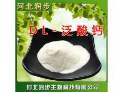 泛酸钙在食品加工中的应用