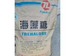 林源海藻糖价格 林源海藻糖厂家批发