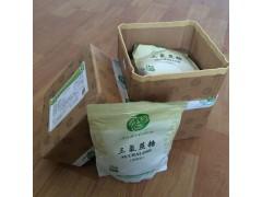 捷康蔗糖素价格 捷康蔗糖素厂家批发