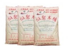 龙力木寡糖生产厂家报价