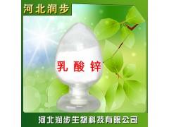 乳酸锌在食品加工中的应用