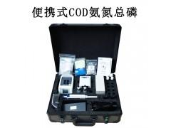 杭州陆恒生物便携式COD氨氮总磷总氮检测仪LH-C3