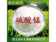 硫酸锰在食品加工中的应用