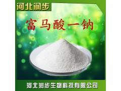 富马酸一钠在食品加工中的应用