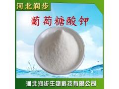 葡萄糖酸钾在食品加工中的应用