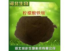 柠檬酸铁铵在食品加工中的应用