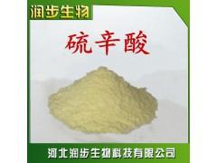 硫辛酸在食品加工中的应用