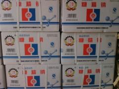 工农糖精钠价格 工农糖精钠厂家批发