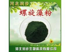 螺旋藻粉在食品加工中的应用  海藻粉