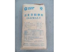 异麦芽酮糖醇生产厂家报价