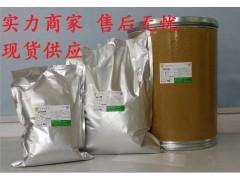 D-核糖生产厂家报价