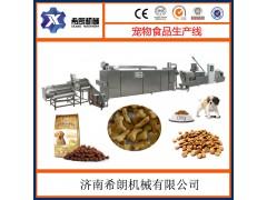 宠物饲料狗粮生产设备
