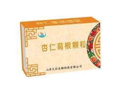 黑豆红枣 红枣加工生产线 红枣粉厂家