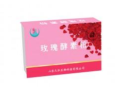 玫瑰花酵素的作用玫瑰酵素的做法果蔬酵素OEM