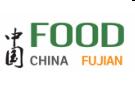 2018福建食品博览会
