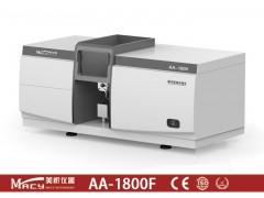 AA-1800F三灯座单火焰原子吸收光谱仪