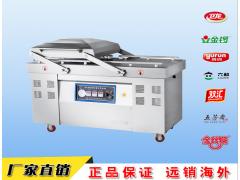 DZ-700/2S小康牌真空包装机 诸城真空包装机生产厂家