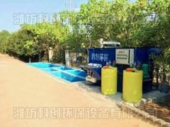 食品切片废水处理设备