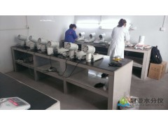 咖啡粉水分测定仪操作用法