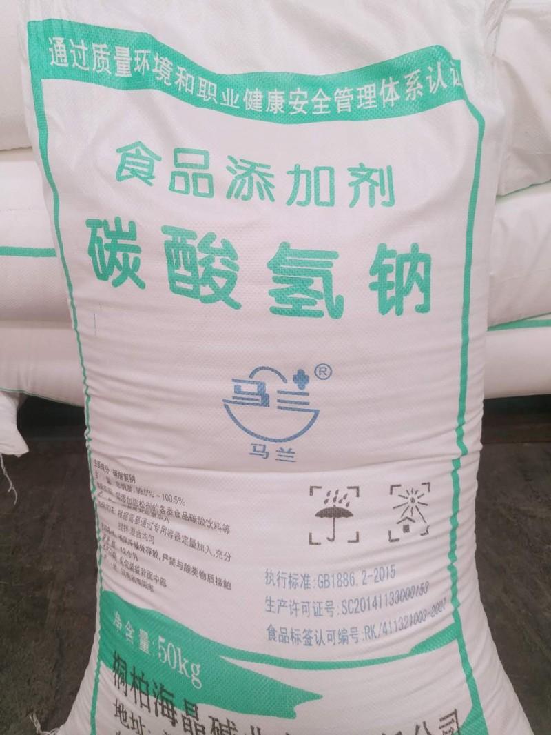 海晶马兰牌食品级50公斤