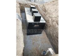 康养中心污水处理设备