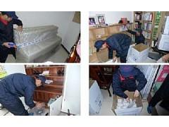 广州到湖州搬家公司-家具电器物品打包托运