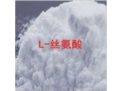 郑州宏兴食品级L-丝氨酸 L-丝氨酸添加量
